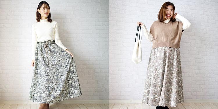 もりのがっこう花柄ロングスカートMサイズと3Lモデル着用例