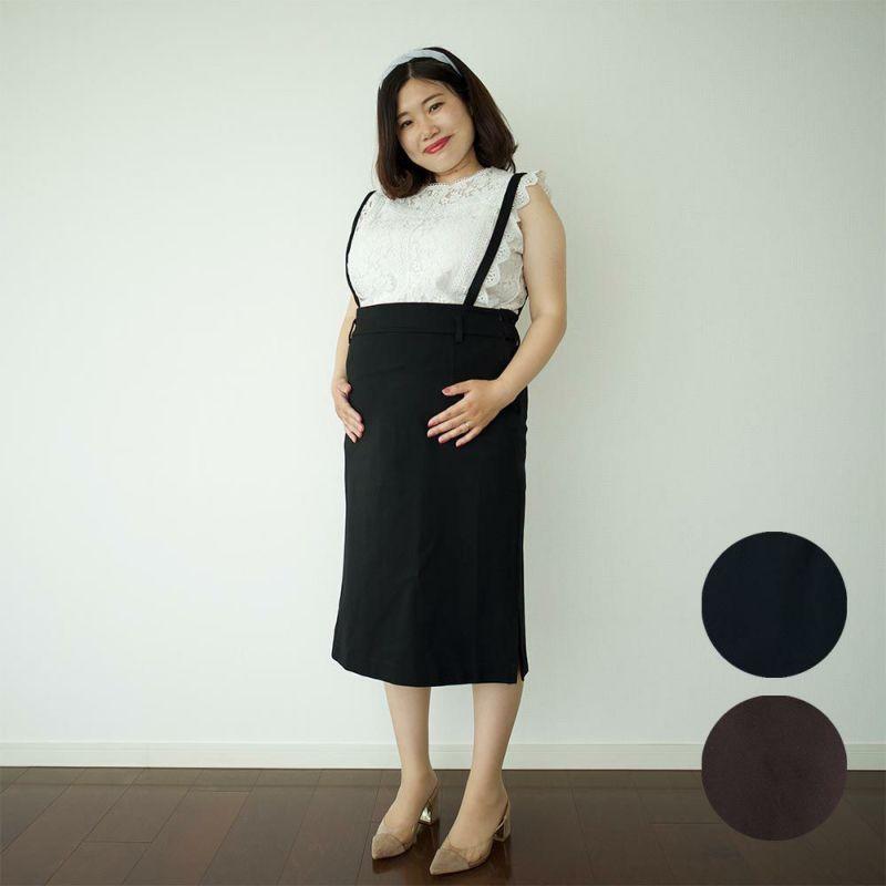ストレッチタイトスカートプラスサイズ5L